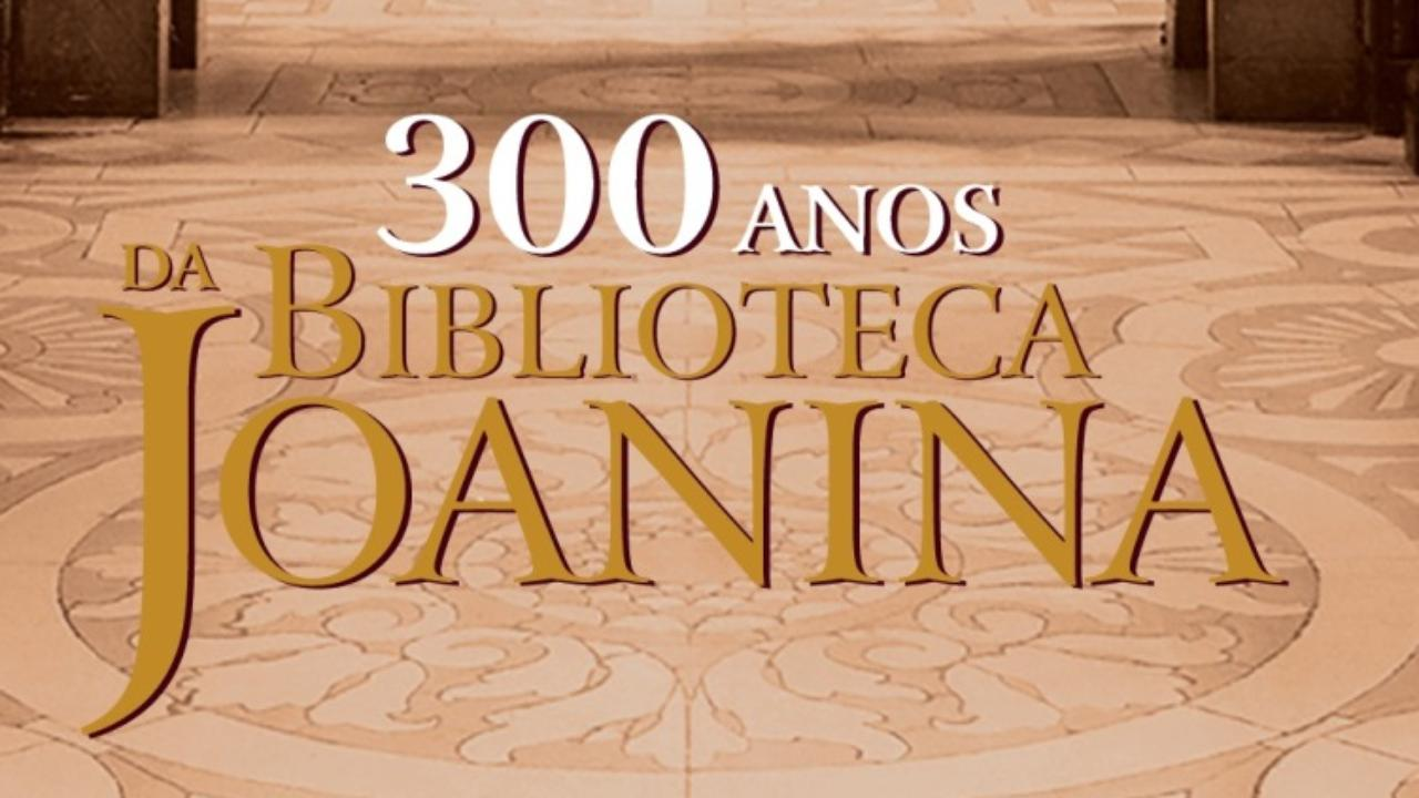 Joanina300anos