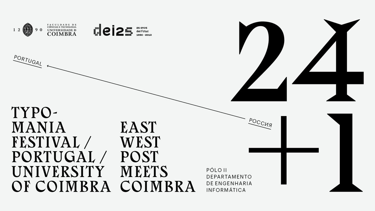 Typomania - Coimbra Palestra + Exposição