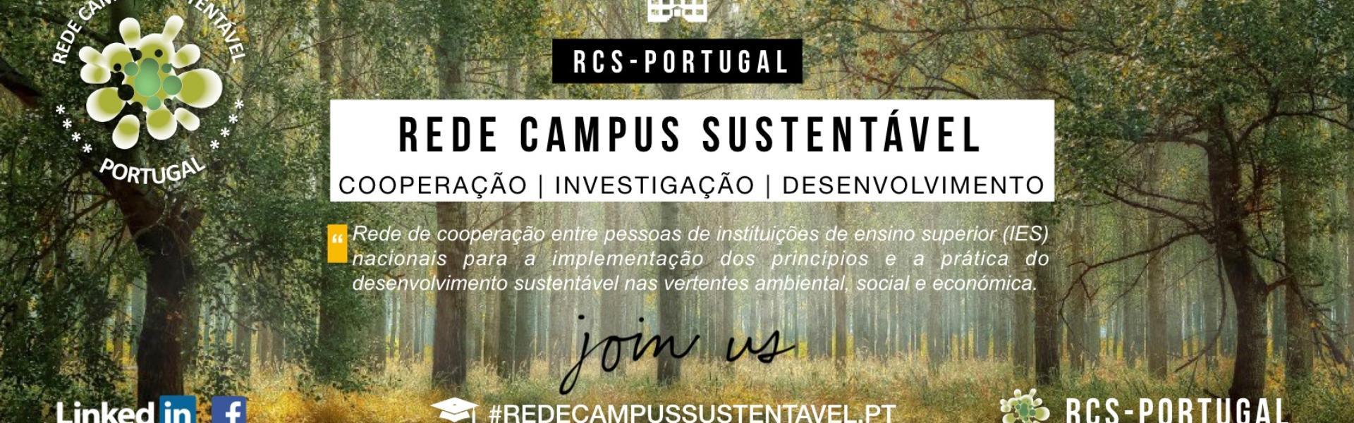 RCS - Rede Campus Sustentável, Portugal