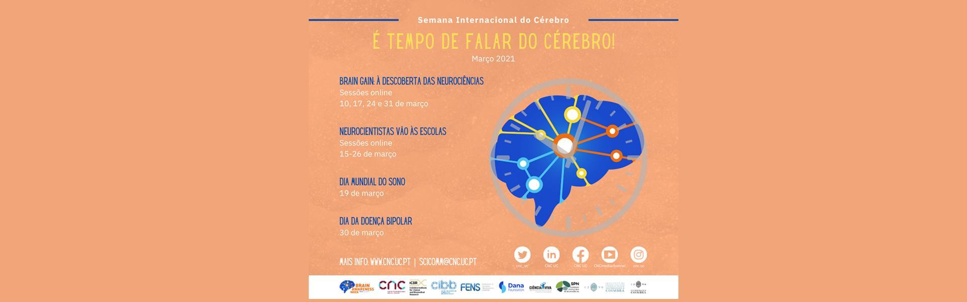 International Brain Week