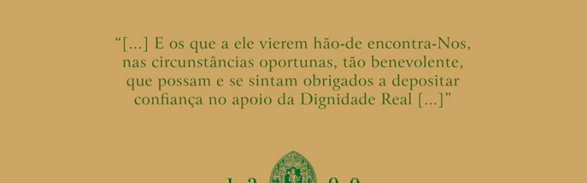 O DOCUMENTO DE D. DINIS | VISTO À LUPA